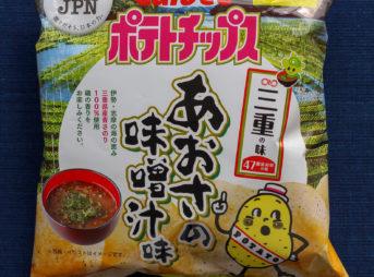 あおさの味噌汁味パッケージ