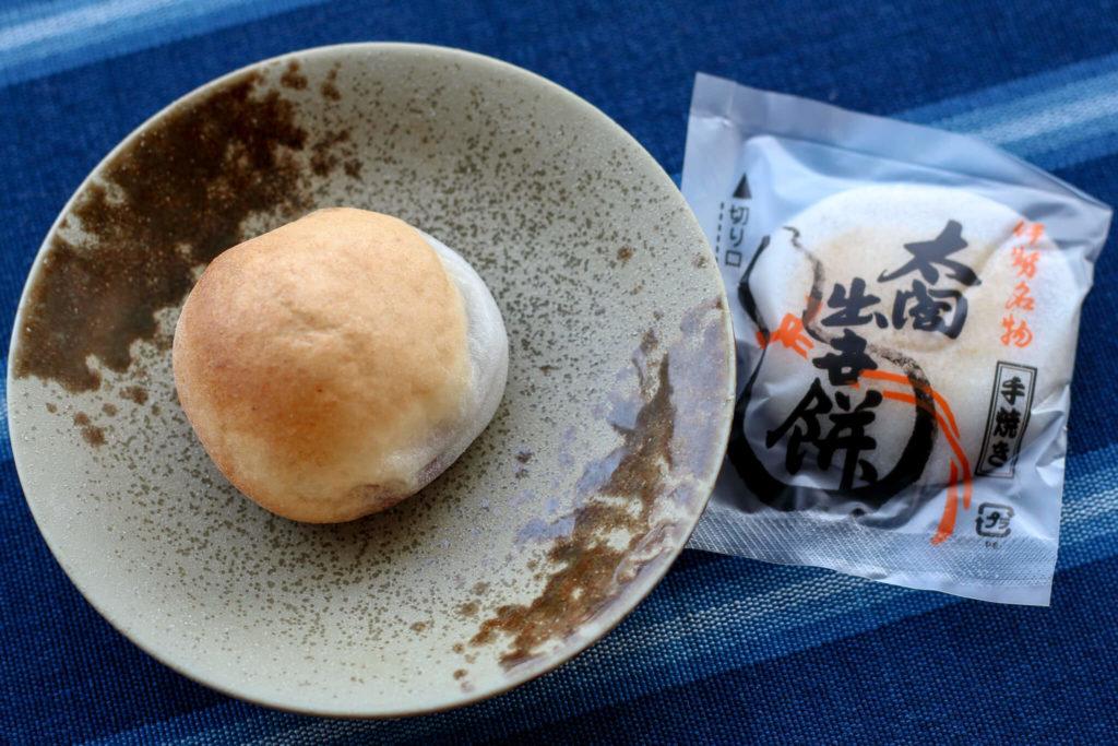 焼き太閤出世餅とパッケージ