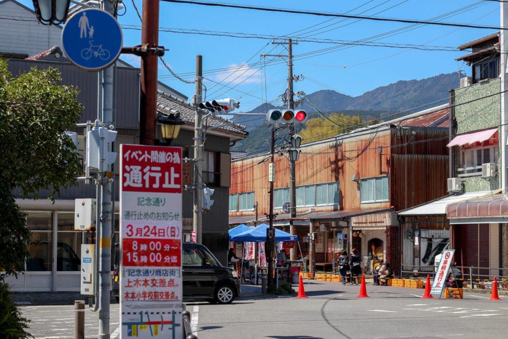 熊野まち歩き 商店街