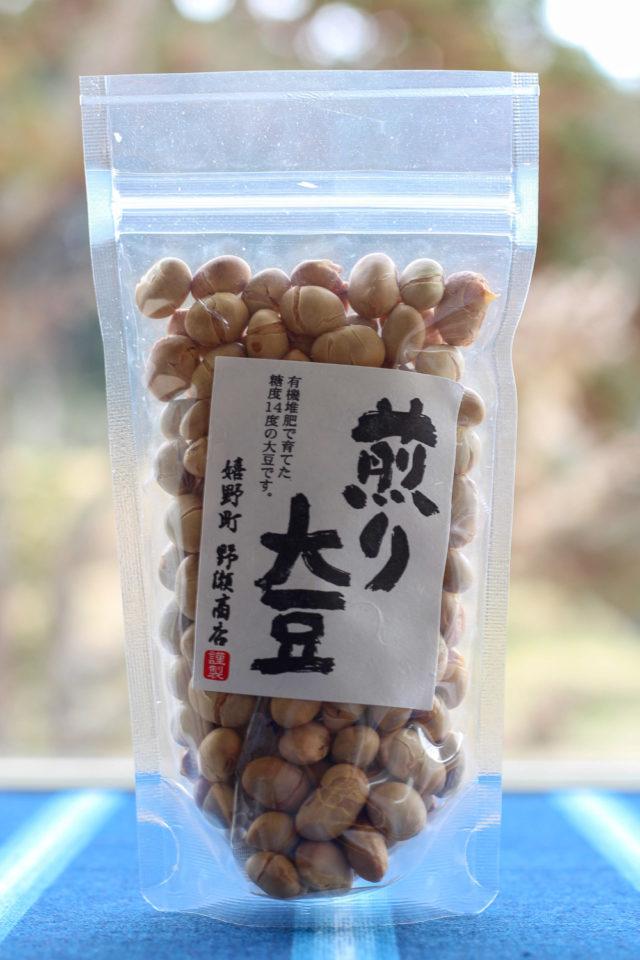 嬉野大豆パッケージ2