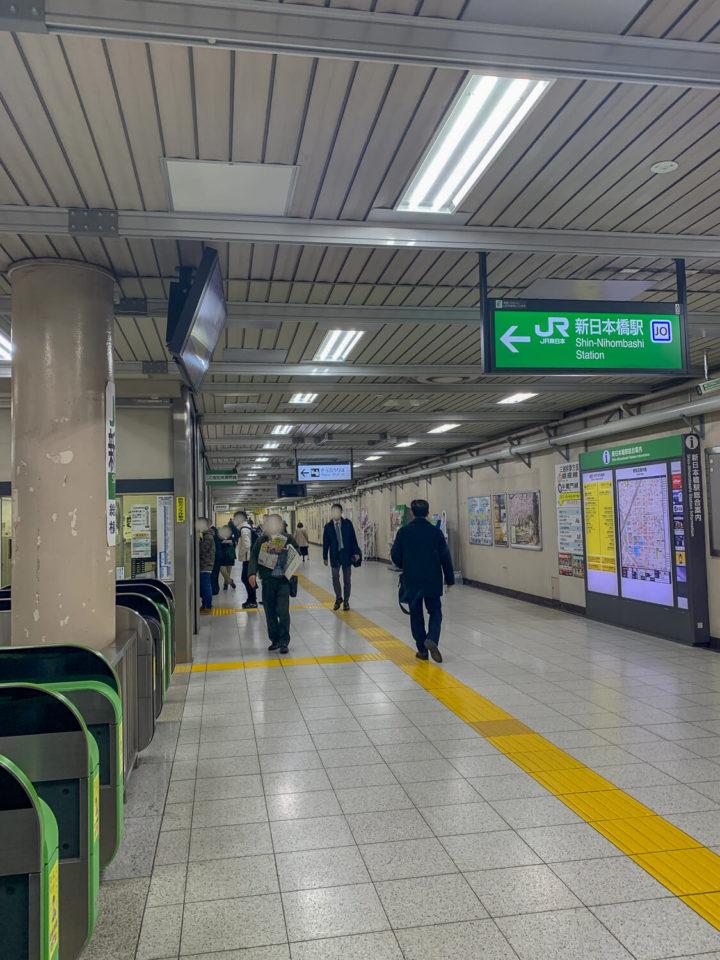新日本橋駅1