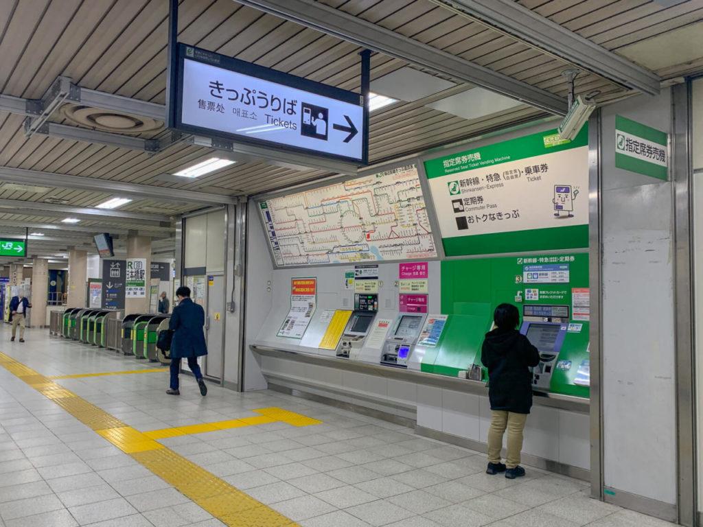 新日本橋駅3