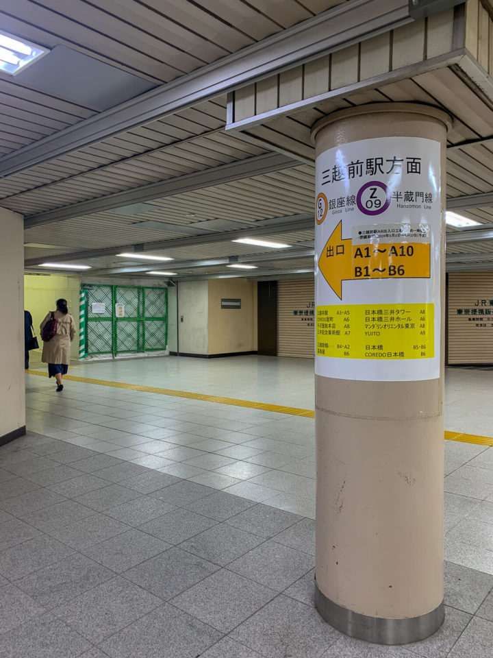 新日本橋駅5