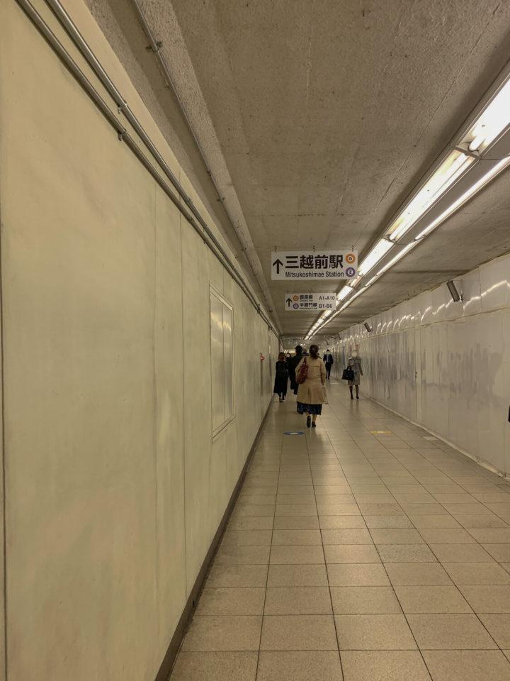 新日本橋駅6