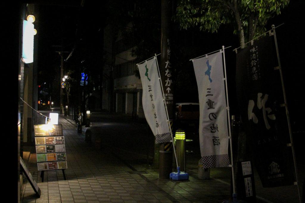 日本酒バル「蔵」8