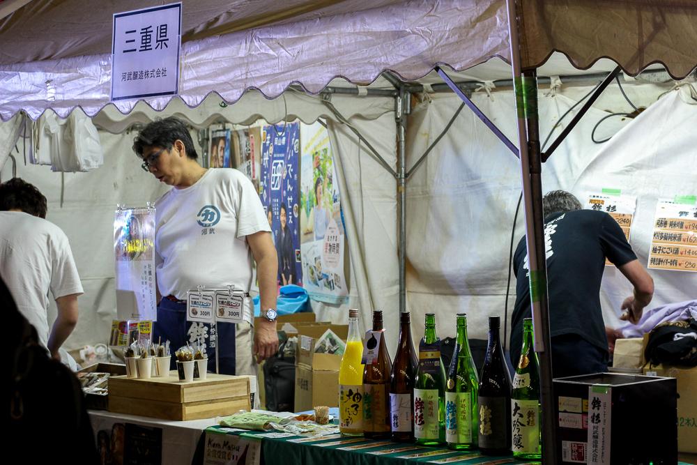 ラグザ大阪 にほんのお酒 河武醸造