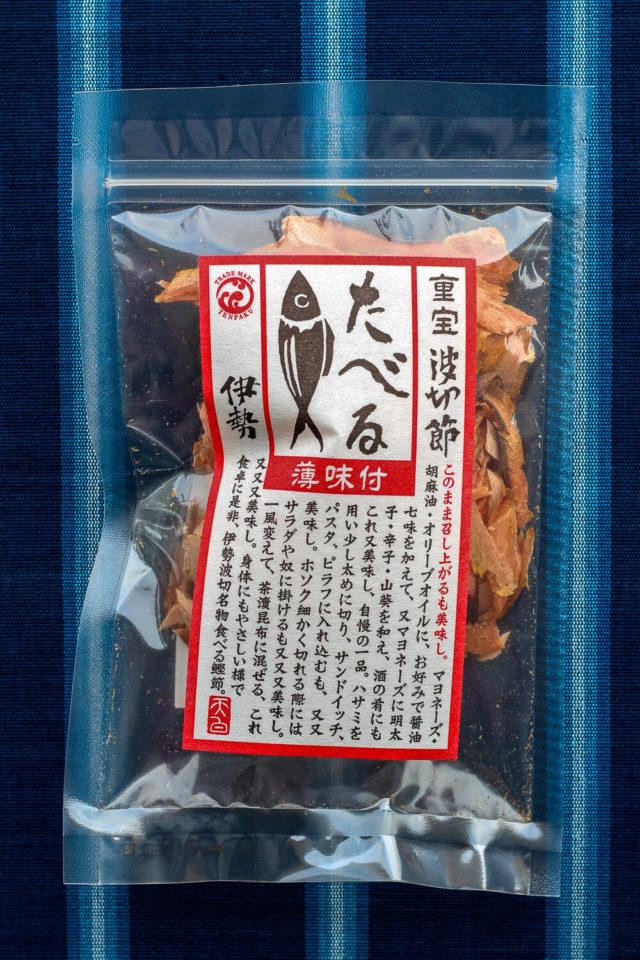 三重県志摩市の特産 かつおの天白 まるてん 食べるかつおぶし1