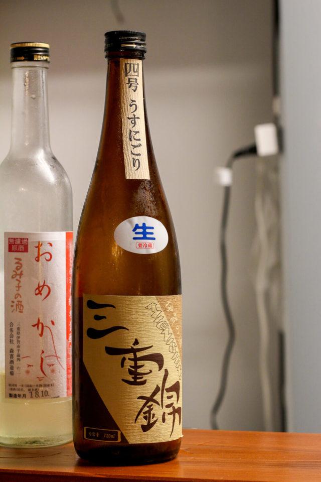 日本酒バー 麻吉 中井酒造 三重錦 四号 うすにごり