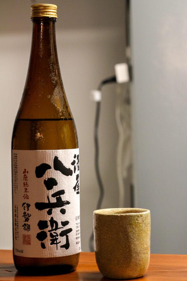 日本酒バー 麻吉 元坂酒造 山廃純米酒 伊勢錦酒屋八兵衛