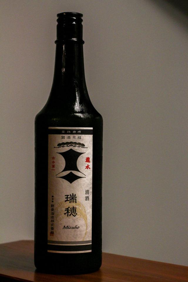 日本酒バー 麻吉 剣菱酒造 瑞穂