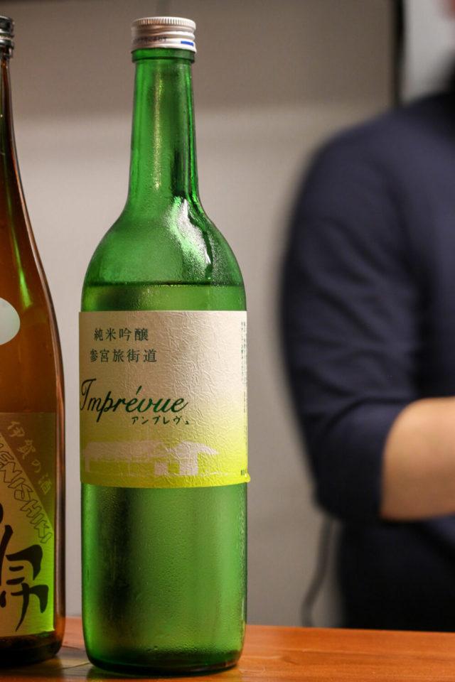 日本酒バー 麻吉 澤佐酒造 アンプレヴュ