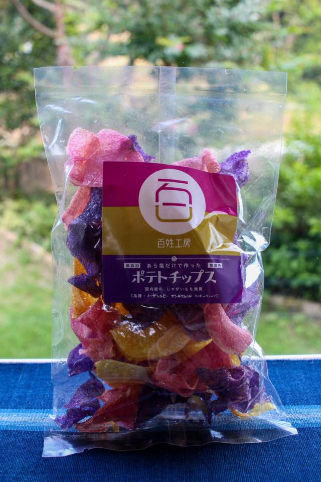 三重県伊賀市のお土産 あら塩だけで作ったポテトチップス 百姓工房 伊賀の大地1