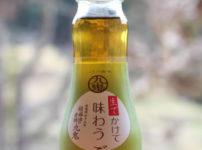 三重県四日市市のお土産 九鬼 生でかけて味わうごま油1