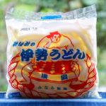 三重県伊勢市のお土産 みなみの伊勢うどん みなみ製麺2