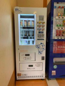 三重県紀北町 季の座温泉 大内山牛乳自販機