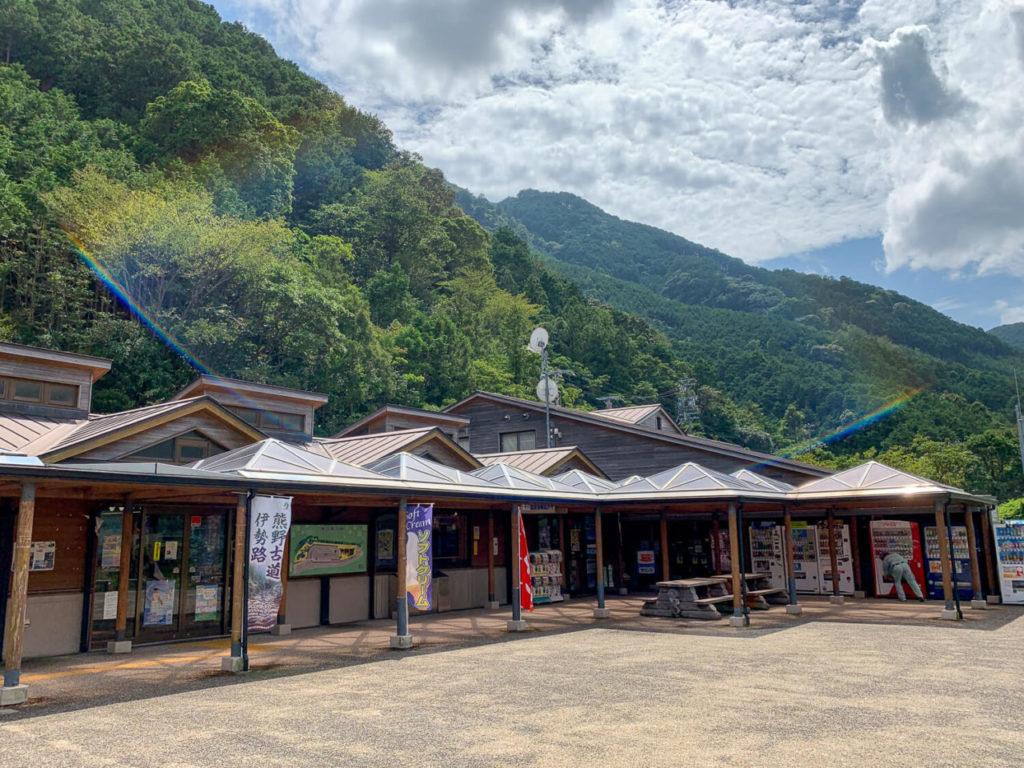 銚子川周辺のお店 道の駅海山 外観