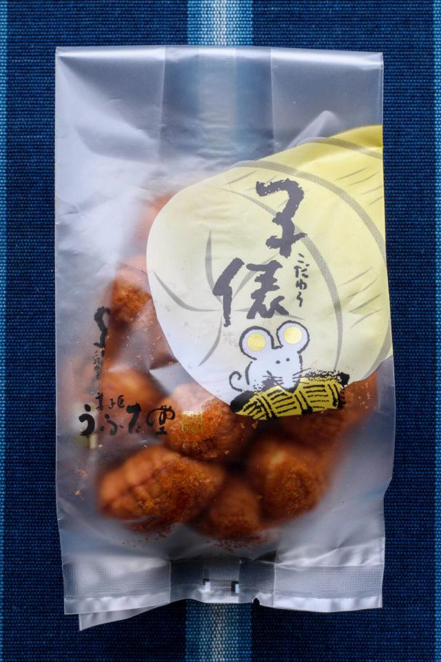三重県熊野市のお土産 子俵 うぶた堂 パッケージ