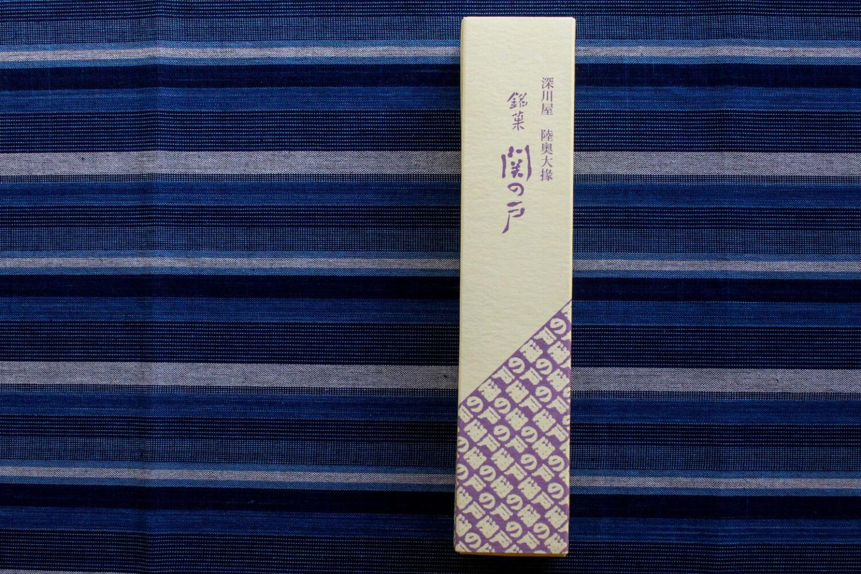 三重県亀山市のお土産 銘菓 関の戸(せきのと) 深川屋 パッケージ1