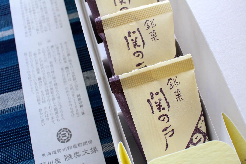 三重県亀山市のお土産 銘菓 関の戸(せきのと) 深川屋 パッケージ2