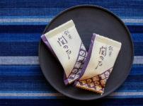三重県亀山市のお土産 銘菓 関の戸(せきのと) 深川屋 パッケージ3