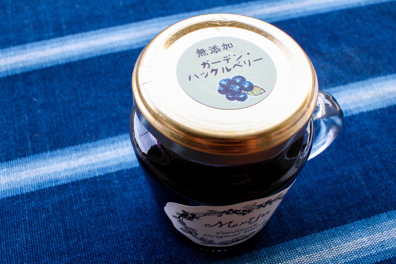 三重県伊賀市のお土産 ガーデン・ハックルベリー コンフィチュール メリ樹 パッケージ2