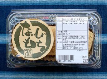 三重県大台町のお土産 ないしょ餅 ふるさと耕房大台 パッケージ