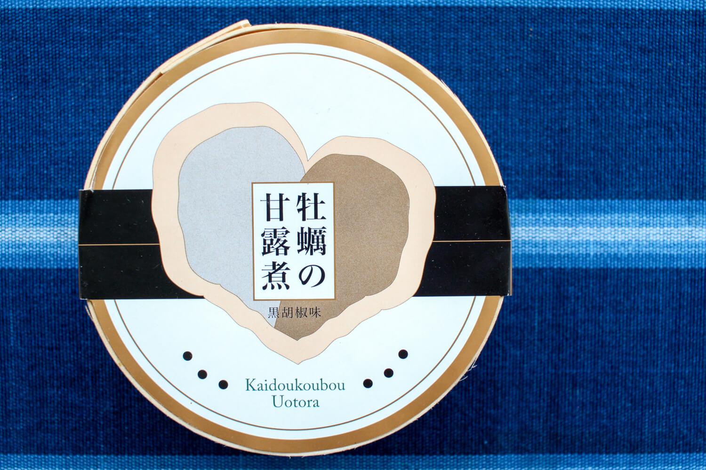 三重県鳥羽市のお土産 牡蠣の甘露煮(黒胡椒味) 発酵と燻製専門 海童工房 魚寅 パッケージ1