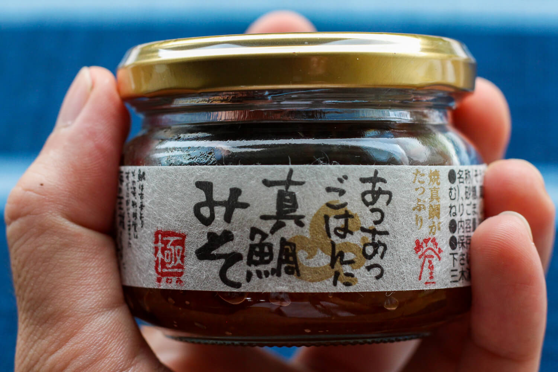 三重県尾鷲市のお土産 真鯛みそ極 めでたい屋 三和水産 パッケージ2